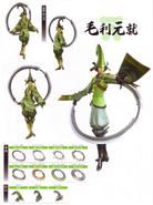 'Green Hat'