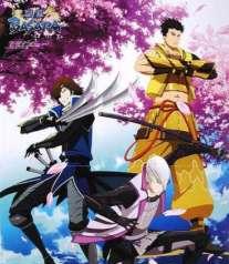 File:Mitsunari, Masamune, Ieyasu.png