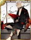 Poisoned Sake.jpg