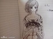Bisque Doll Sketch 3