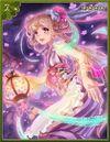 Paper Lantern Hana.jpg