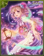 Paper Lantern Hana