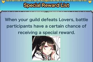 The Lovers Reward Box