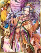Goddess of Good Fortune