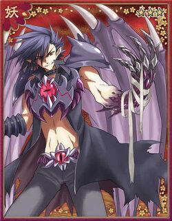 Arch-Daemon