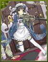 Omatsu Princess Wars