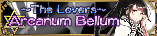 Arcanum Bellum The Lovers Horizontal Banner