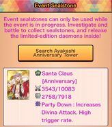 Ayakashi Anniversary Tower Sealstone