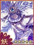 Quetzalcoatl Mini