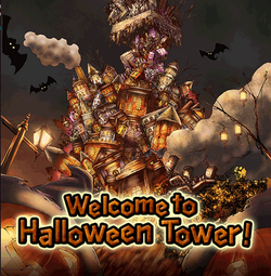 Welcome to Halloween Tower Logo