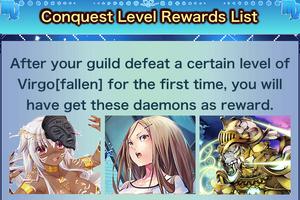 GalaxyWars Purity rewards
