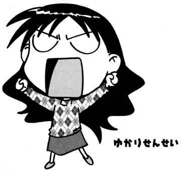 File:Sd-yukari.jpg