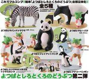 Yotsuba monochrome animals figure