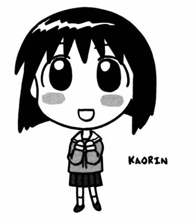File:Kaorin Icon.jpg