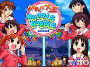 Azumanga Daioh Puzzle Bobble
