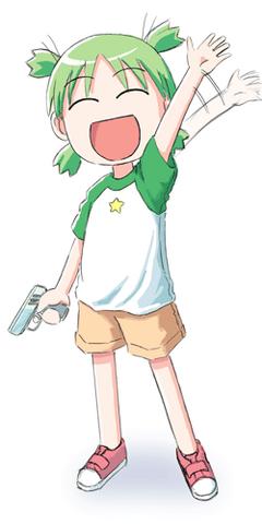 File:Yotsuba.png
