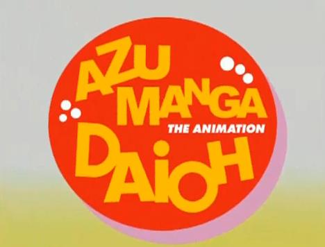 File:Azumanga Daioh.png