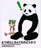 Monochrome animals book