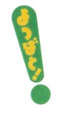 Yotsuba logo