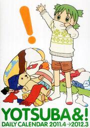 Animepaper-netpicture-standard-anime-yotsubato-yotsubaand-daily-calendar-197741-staniol-preview-45be977e