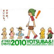 Yotsuba calendar daily 2010