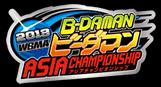 2013WBMABDamanAsiaChampionshipLogo
