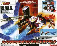SWS-Crash-B-Daman-Justice-Ifrit-Power-Try-Set-bakukyu-hit-crash-b-daman-17639928-550-445