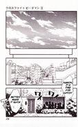 Kurobi v3ch24 24 translated