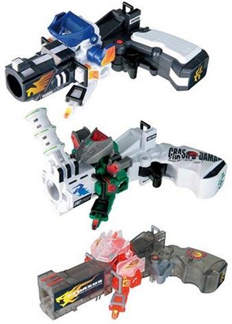 Crash B Daman Toys 112