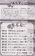 Kurobi v2 cover06