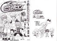 Kurobi v1 cover3 translated