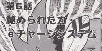 Cross Fight B-Daman: Legendary Phoenix - Chapter 06