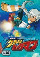 Kurabi DVDvolume7