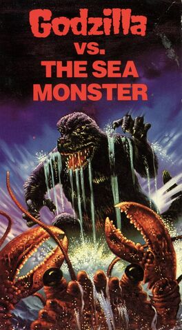 File:Godzilla VS The Sea Monster.jpeg