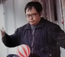 Jěŋ Lǎp