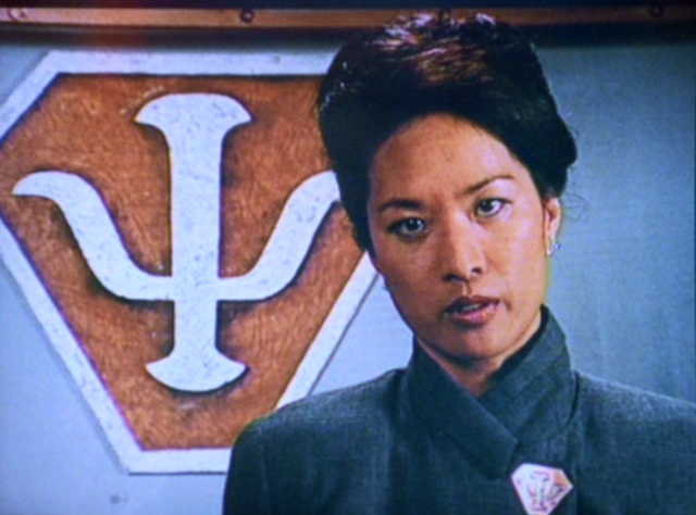 File:Psi Corps Rep - Patty Toy.png