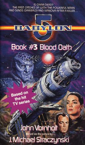 File:Book blood oath front.jpg
