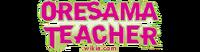 Oresama Teacher wordmark
