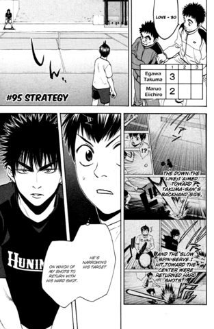 File:Chapter 95.png