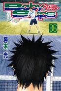 Volume 36