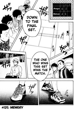 File:Chapter 125.png