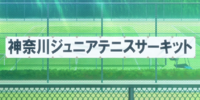 Kanagawa Junior Tennis Circuit