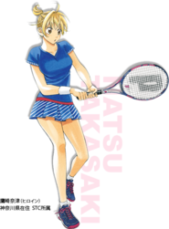 Prince natsu-main