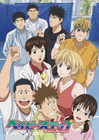 File:V3S2 DVD box.png