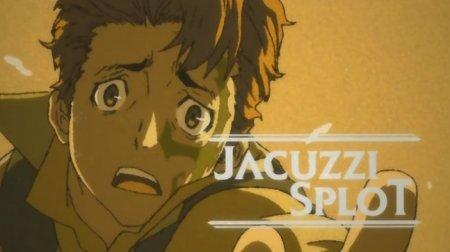 File:Anime-bacc-jacuzzi.jpg