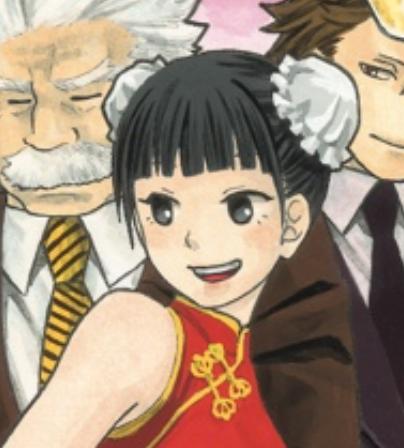 File:Lia manga.png