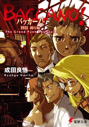 Baccano light-novel-2-cover