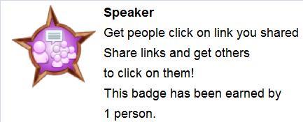 File:Speaker (req hover).png