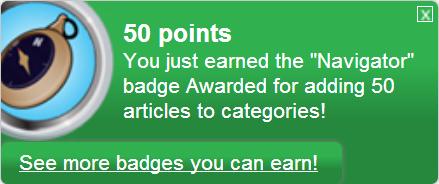 ファイル:Navigator (earned).png