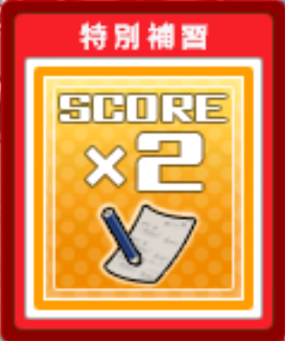 File:Twice Exam Points Card.png